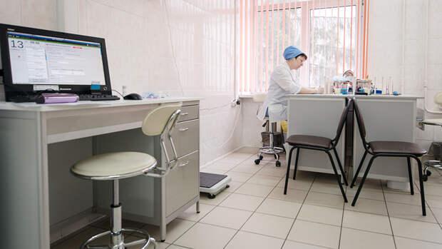 Поликлиника. Фото: mos.ru