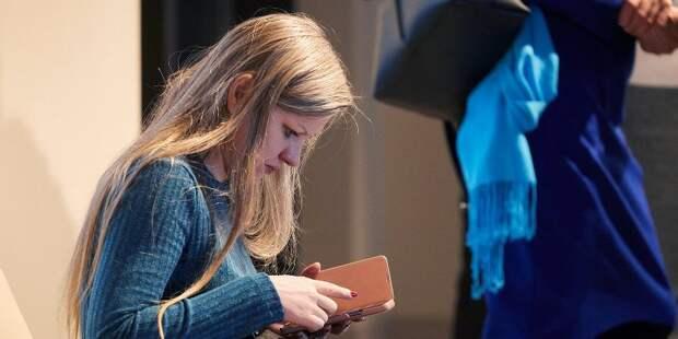 Российская молодежь считает своим приоритетом материальное благополучие