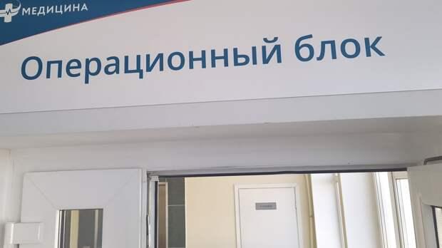Раненого школьника из Казани прооперировали в Москве. События дня