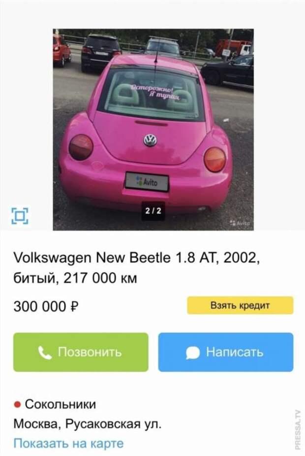 Забавное описание автомобиля Фольксваген Жук