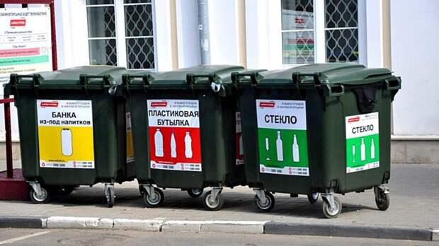 В России могут потратить 1 млрд рублей на модернизацию системы сортировки мусора