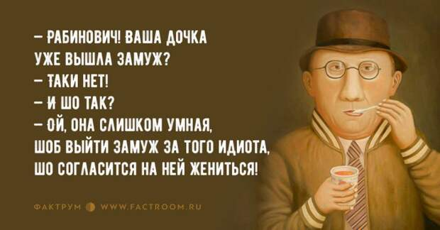20 восхитительных анекдотов из Одессы, которые вызовут у вас самую широкую улыбку