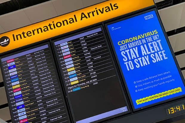 Стало известно о планах Великобритании открыть границы для туристов