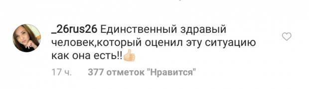 «Так в Доме-2 тоже самое творят!»: Бородину обвинили в следовании двойным стандартам. Звезда высказалась о блогере Reeflay из Tik Tok
