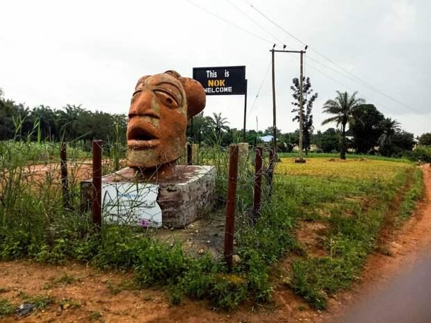 Как в Африке случайно открыли первую цивилизацию человечества. Рассказываю о цивилизации Нок