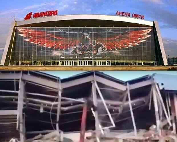 Видео обрушения стадиона «Арена Омск» появилось в сети