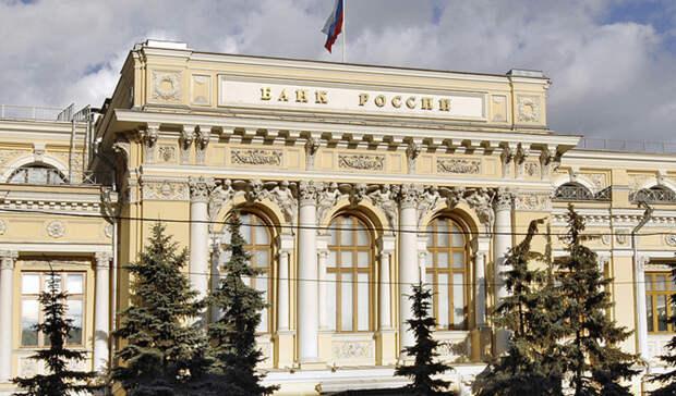 Кредиты для оренбуржцев подорожают после решения Банка России