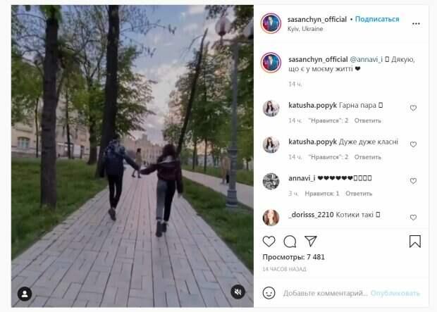 """19-летний победитель """"Голосу країни"""" Сасанчин с возлюбленной дали волю чувствам прямо на улице: видео"""