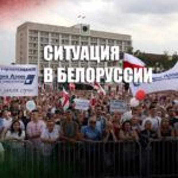 Гродненские власти пошли на выполнение требований протестующих