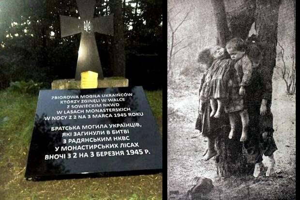 Президент Польши восстановил памятник бандеровцам, убивавших поляков