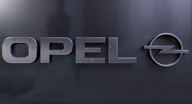 Компания Opel собирается расширить географию продаж