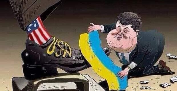 Подталкивание Украины к концу