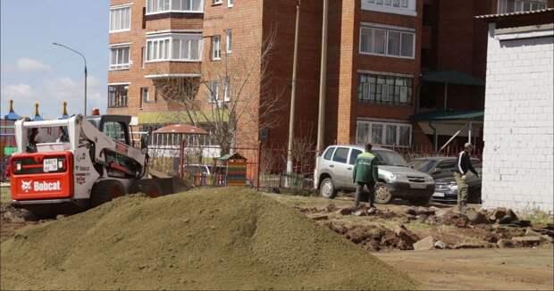 Более 95 млн рублей выделено на благоустройство дворов Братска в 2021 году