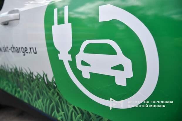 Две зарядные станции для электромобиля планируется установить в Аэропорте