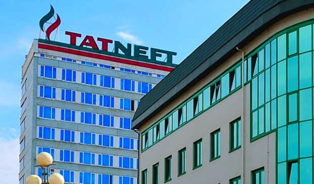 «Татнефть» небудет платить дивиденды за9 месяцев