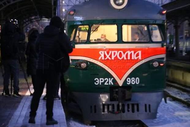 Ретропоезд «Яхрома» Савёловского направления продолжит курсировать до 19 марта