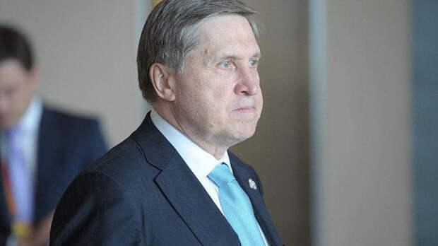 Ушаков изложил суть ответных мер на санкции США