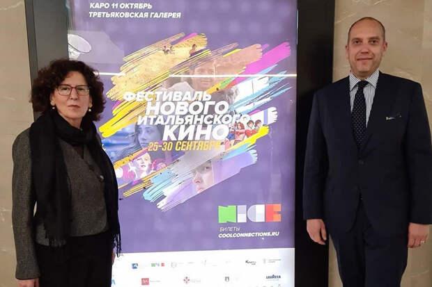 Фестиваль нового итальянского кино открылся в Москве