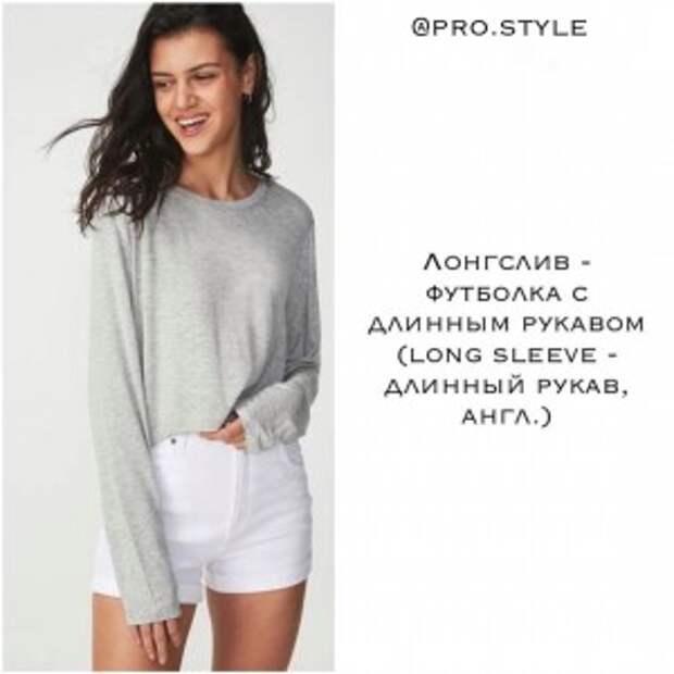 pro.style_116471745_351431166027495_3484833506808415675_n