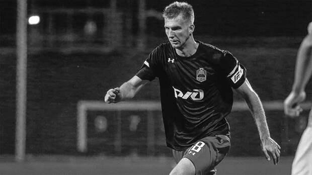 Савин — о смерти 22-летнего игрока «Локомотива»: «Ему поставили диагноз, который вообще несовместим с футболом»