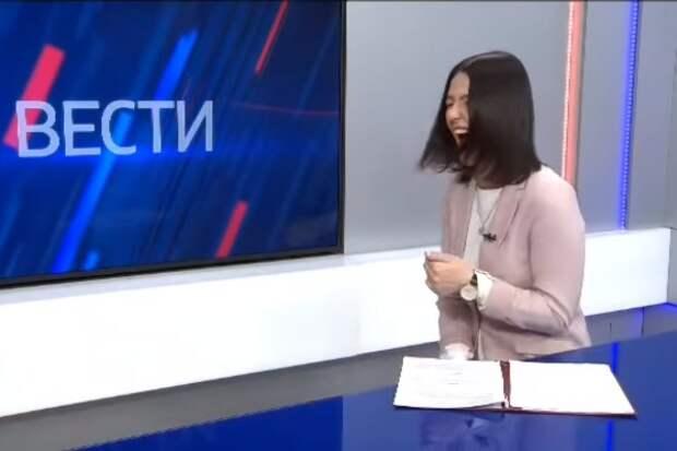 Ведущая камчатских «Вестей» рассмеялась, читая о повышении социальных выплат