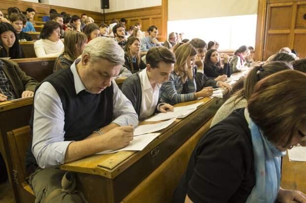 Международный Географический диктант пройдёт в Ижевске