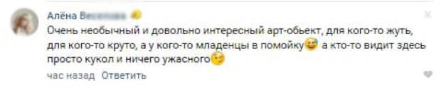 Арт-объект с лицами младенцев спровоцировал жаркую дискуссию петербуржцев