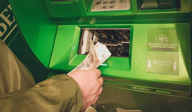 Трое орчан заодин день лишились 143 000 рублей