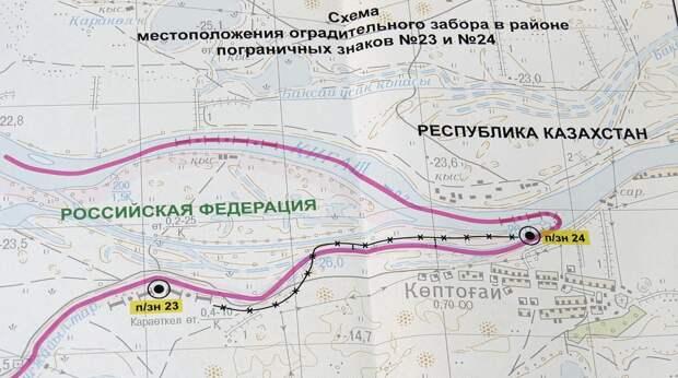 ПС КНБ о протестах на границе с Россией в Атырауской области: Нет никакой уступки земли