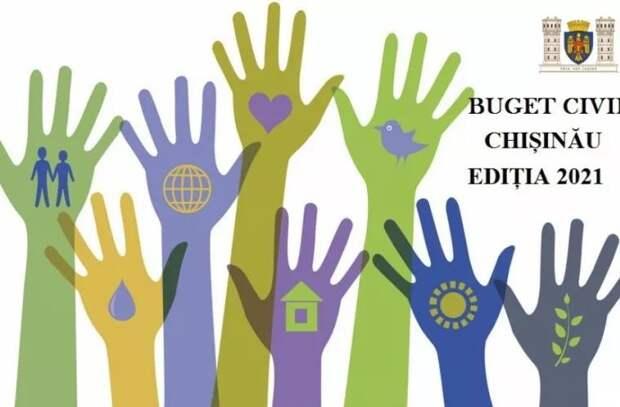 Кишиневцев призвали проголосовать за лучшие проекты