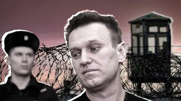 Колония, куда этапировали Навального, шьет трусы силовикам