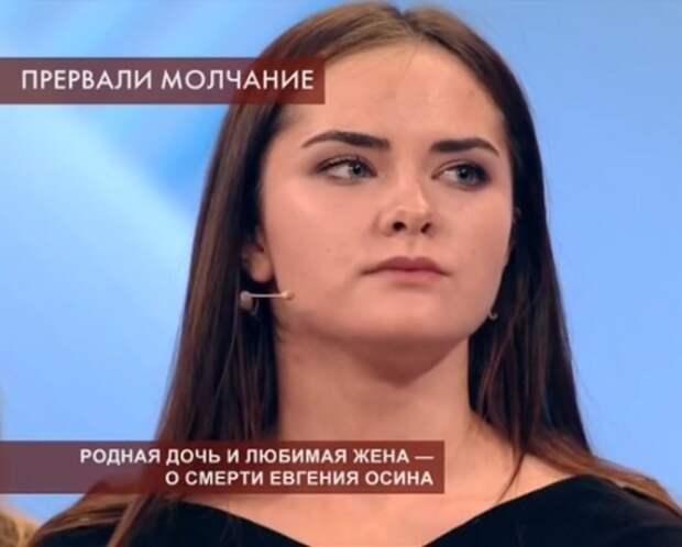 Родная дочь Евгения Осина рассказала, как он издевался над ней