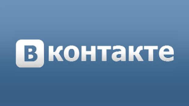 «ВКонтакте» разделится на  три приложения