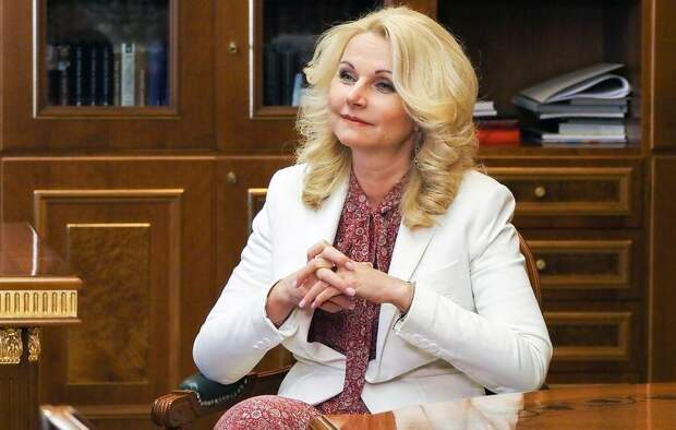 "Голикова заявила о ""недраматичном росте cмepтнocти россиян"""