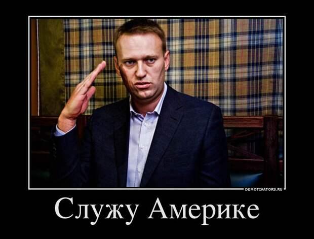 «Русские размахивают белыми флагами»: читатели Times иронизируют над решением ЕСПЧ по Навальному