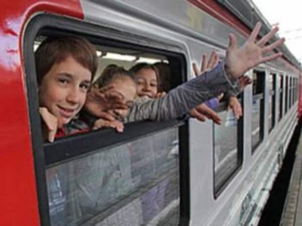 Льготы и скидки для детей при покупке билетов на поезда дальнего следования