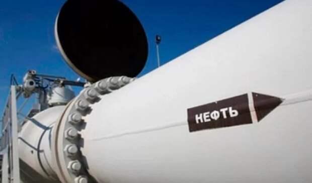В2,7 раза упал экспорт российской нефти вмае 2020