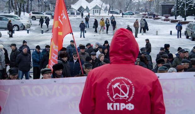 Коммунисты Оренбурга готовятся выйти на митинг против унижений и нищеты