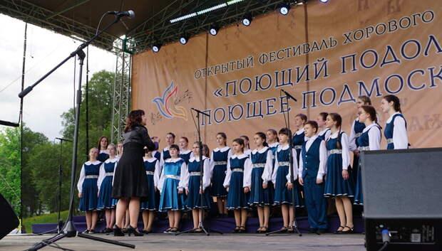 Хоровой фестиваль пройдет в поселке Дубровицы