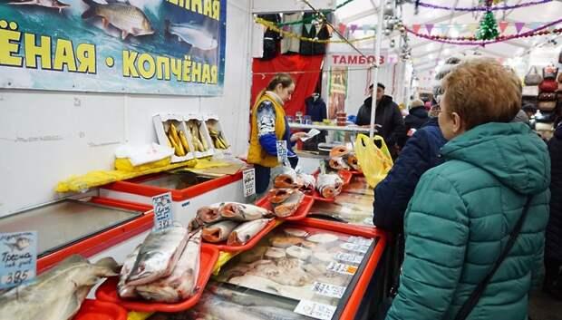 81 ярмарку организовали в Подмосковье в последние выходные года