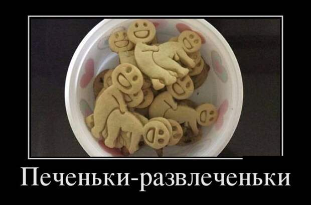 Прикольные демотиваторы для улыбок (10 фото)