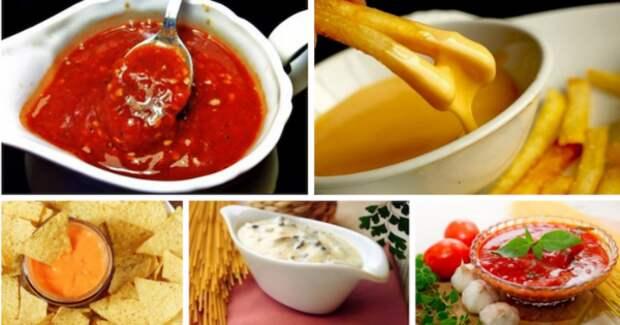 «Открытие Века»: Самые вкусные соусы со всего мира!