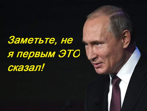 Путин будет напуган не на шутку!