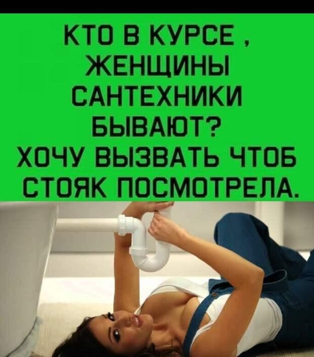 При выезде из Московской области на автозаправке висит огромный плакат...