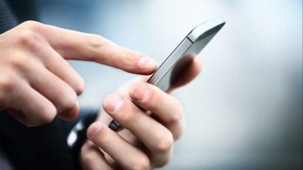 Какие сообщения втелефоне нужно срочно удалять? —рекомендация эксперта