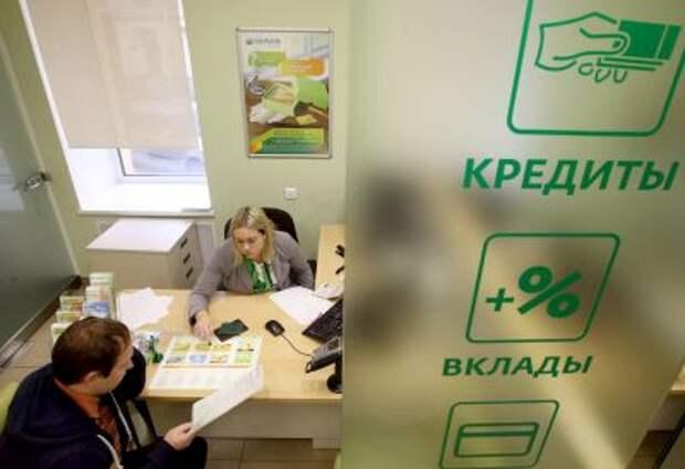 Жизнь взаймы - россияне берут рекордные кредиты