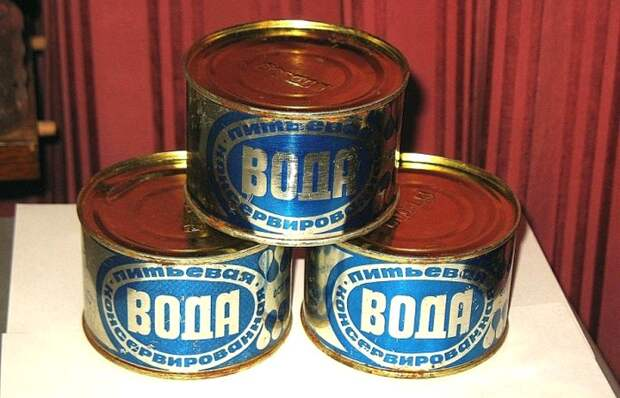 Зачем в СССР производили воду в консервах, и почему ее не продавали в магазинах