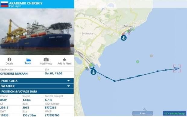 Трубоукладчик «Академик Черский» взял курс на«Северный поток— 2»