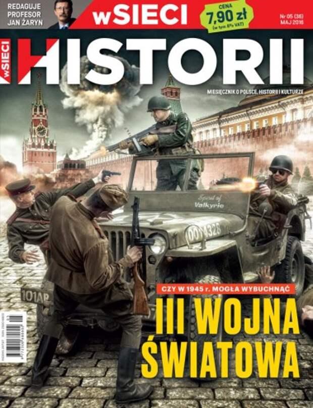 Переписывание истории: зачем в Европе пытаются забыть вклад СССР в победу над нацизмом
