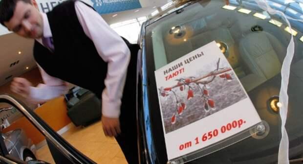Может ли автосалон заставить покупателя вернуть скидку на машину?